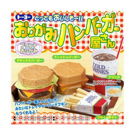 Hamburger Origami - origami hamburger and fries low cal fast food papercraft
