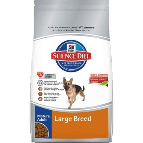 science diet puppy food hill s science diet large breed food bag 33 pound large ebay