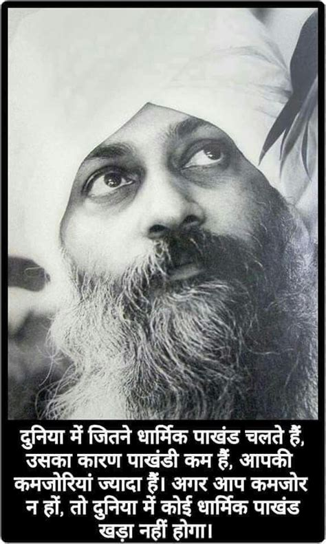 biography of osho 1000 images about osho words on pinterest osho quotes