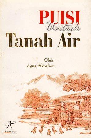 Buku Gema Tanah Air 1 Prosa Dan Puisi voice from the distance