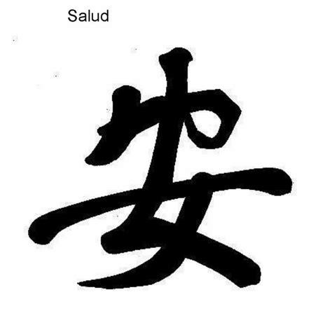 imagenes de letras japonesas y su significado letras chinas y significados para tatuajes blogtatuajes com
