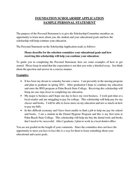 college scholarship essays examples 2 mba admissions essays that
