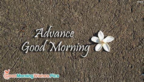 advance good morning images