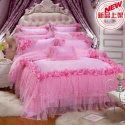 Solid Color Duvet Covers Aliexpress Com Buy New Quality Satin Romantic Lace