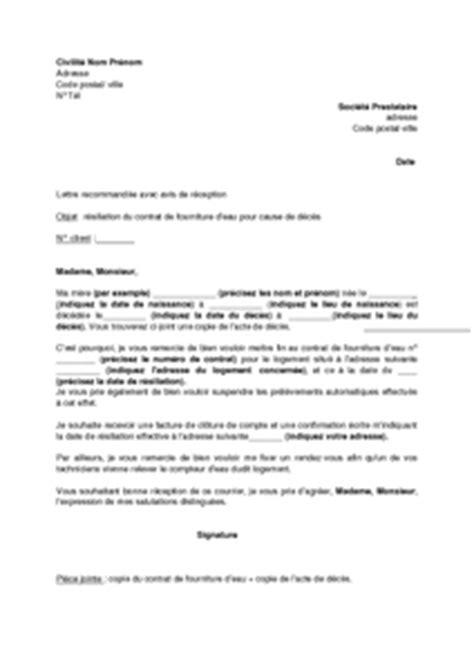 Modele Lettre Resiliation Suite Deces Lettre De R 233 Siliation Suite 224 Un D 233 C 232 S Contrat De