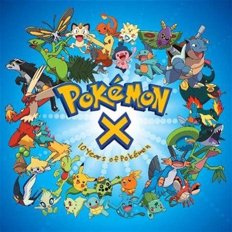 pokemon theme ringtone mp3 download pokemon cd covers