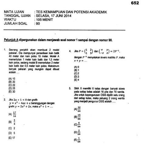 soal soal ujian nasional sd 2016 kunci jawaban matematika ujian nasional sekolah dasar 2016