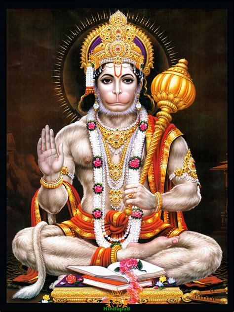 hanuman jayanti pictures and images hanuman jayanti 2018 date in vaishakh month hindupad