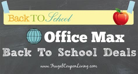 back to school office max deals 2014 week of 8 10 to 8 16