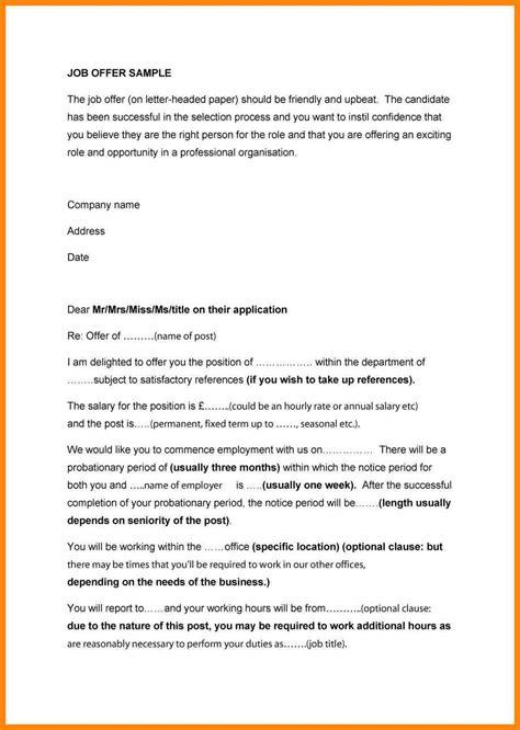 Offer Letter Received sle of counter offer letter pertamini co