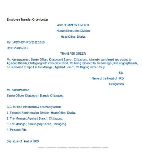 transfer letter template 35 transfer letter templates free exle sle pdf