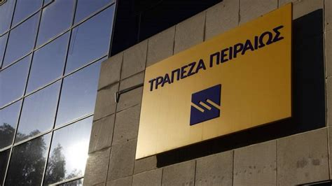 piraeus bank mykonos piraeus bank greekreporter