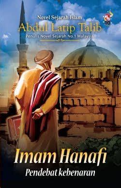 film bioskop tentang sejarah islam niaga ilmu budi novel imam hanafi pendebat kebenaran