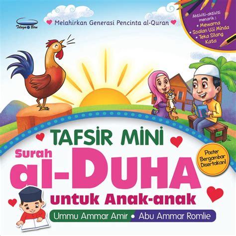 Buku Bekas Kitab Suci Untuk Anak Anak Cover telaga biru sdn bhd buku tafsir mini surah al duha