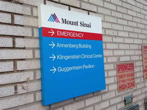 mount sinai emergency room that who everyone thought had ebola in new york doesn t actually it business insider