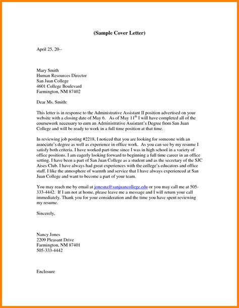 sle admin cover letter 4 cover letter for administrative 28 images