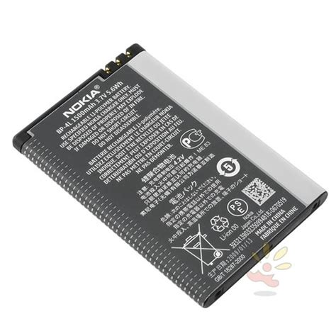 Hp Nokia E63 E71 E72 nokia bp 4l standard battery for nokia n97 e63 e71 e71x e72 e73 e90 n810 and wimax