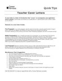 Cover Letter For Education by Sle Cover Letter For Teaching Position With Experience