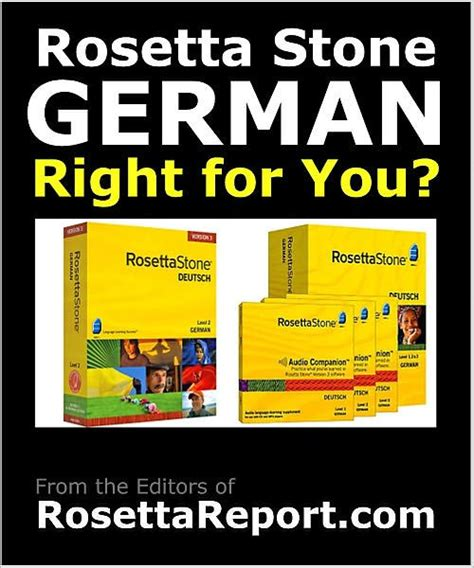 rosetta stone german review is rosetta stone german software right for you find out