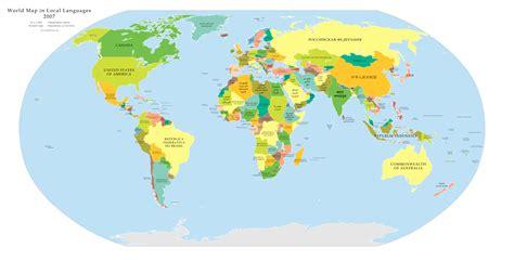 du monde carte du monde