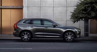 Xc60 Volvo Price 2018 Volvo Xc60 Arrives This Fall Starting At 41 500