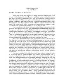 Image result for Example of a good persuasive essay