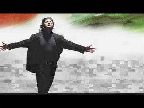 ar rahman gurus of peace mp3 download gurus of peace a r rahman and nusrat fateh ali khan doovi