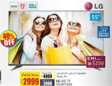 Tv Led Hypermart lulu hypermarket lg led tv