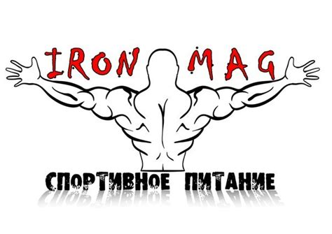 Iron Labs Mass 90 Capsules wall vk