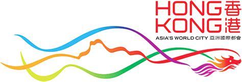 Hk02 Hongkong a logo is a logo is a logo issue journal of business design