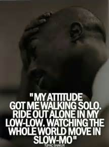 2pac best song tupac lyrics lyrics