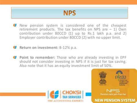 under section 80d investment options under section 80d zen cart ru