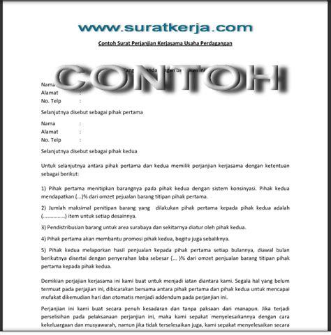 Contoh Surat Perjalanan Dinas Karyawan Swasta by Contoh Surat Perjanjian Kerjasama Usaha Perdagangan