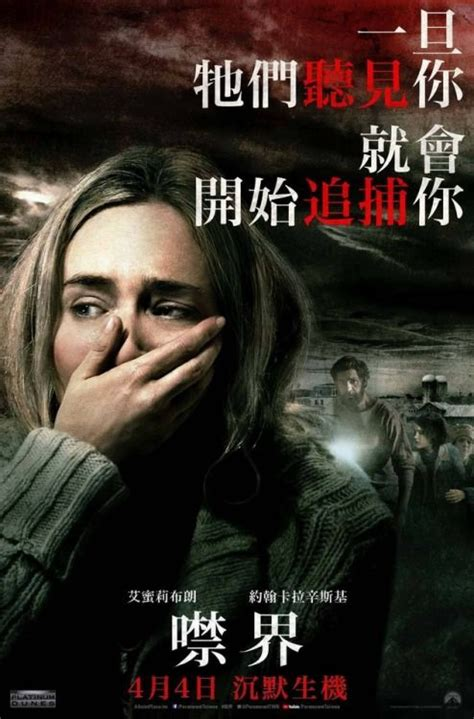nedlasting filmer a quiet place gratis 123movies watch a quiet place online 2018 full and