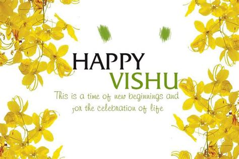 happy vishu images 2017 wishes quotes greetings sms