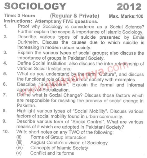 Mba Past Papers Karachi Affiliated Colleges by Karachi Sociology Ba Part 1 Past Paper 2012