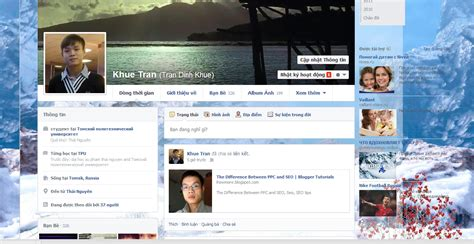 facebook themes link change facebook theme color appearance online business