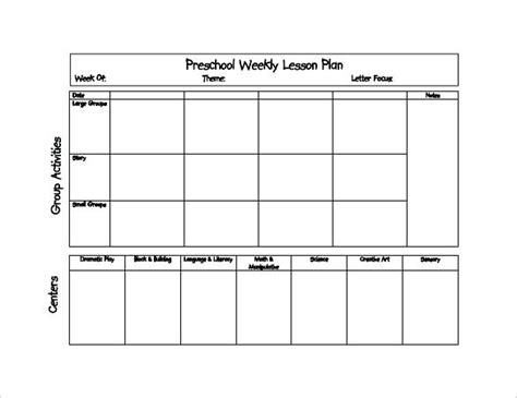 nursery lesson plan template nursery lesson plan template rightarrow template database