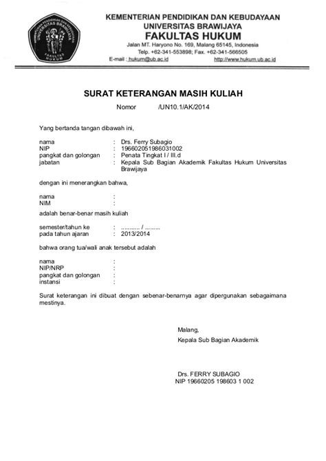 surat keterangan masih kuliah baru