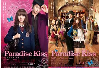 film drama jepang romantis filem romantis jepang paradise kiss kumpulan film jepang