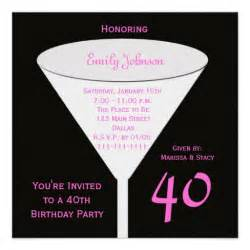 40th birthday invitation templates free invitation templates 40th birthday