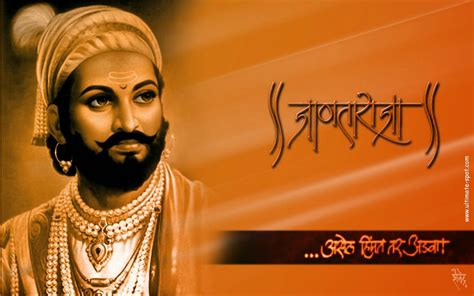 biography meaning marathi shivaji jayanti quotes sms hd images wishes whatsapp dp fb