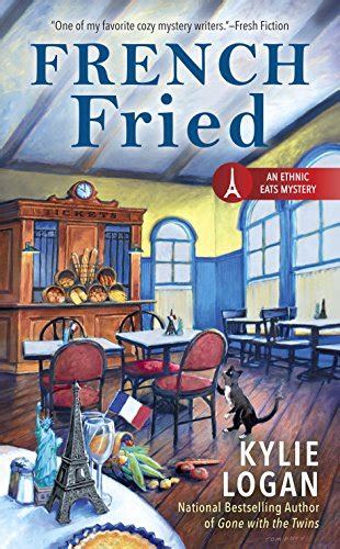 kentucky fried pensions 2018 books spotlight giveaway fried an ethnic eats