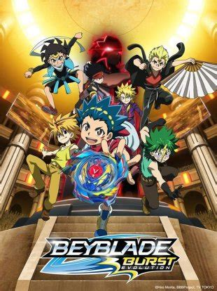 hot anime me beyblade burst watch beyblade burst evolution hd with english dubbed at