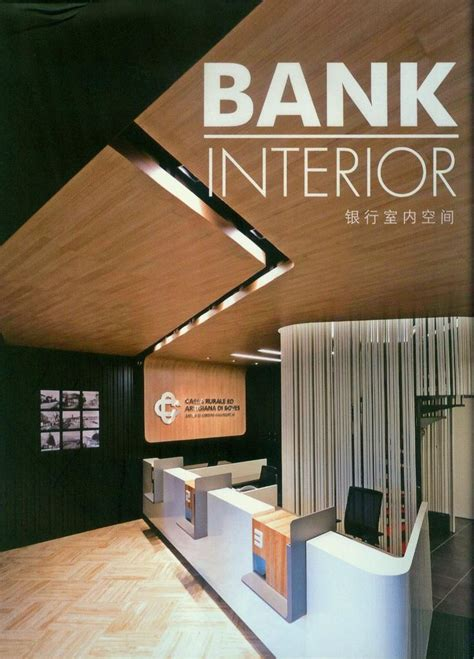 bank interior design 17 best images about flag bank on abu dhabi sign design and interior architecture