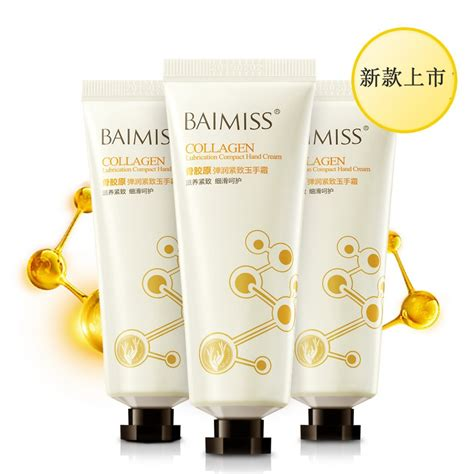 Mengxilan Golden Silk Protein Whitening Cleanser aliexpress buy collagen lubrication compact whitening firming nourishing anti