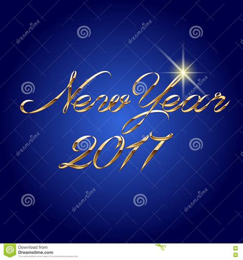 luxury new year vector luxury happy new year 2017 greeting card stock