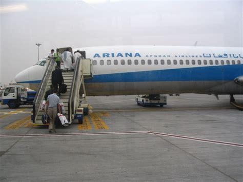 boarding wi file boarding plane at kabul airport jpg