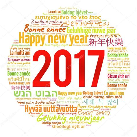 why is the new year date different bonne 233 e 2017 dans diff 233 rentes langues image