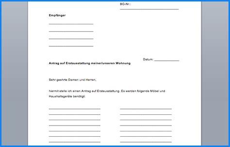 Antrag Verlustrücktrag Vorlage Weiterbewilligungsantrag Hartz 4 Zum Ausdrucken Invitation Templated